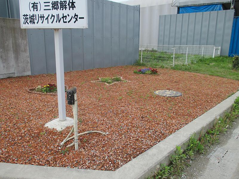 埼玉県 瓦チップ販売例(造園向け)