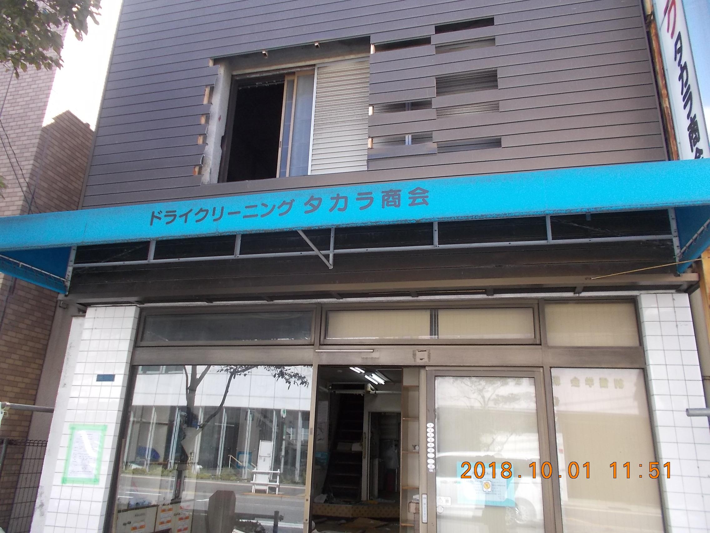 新宿区河田町 店舗解体