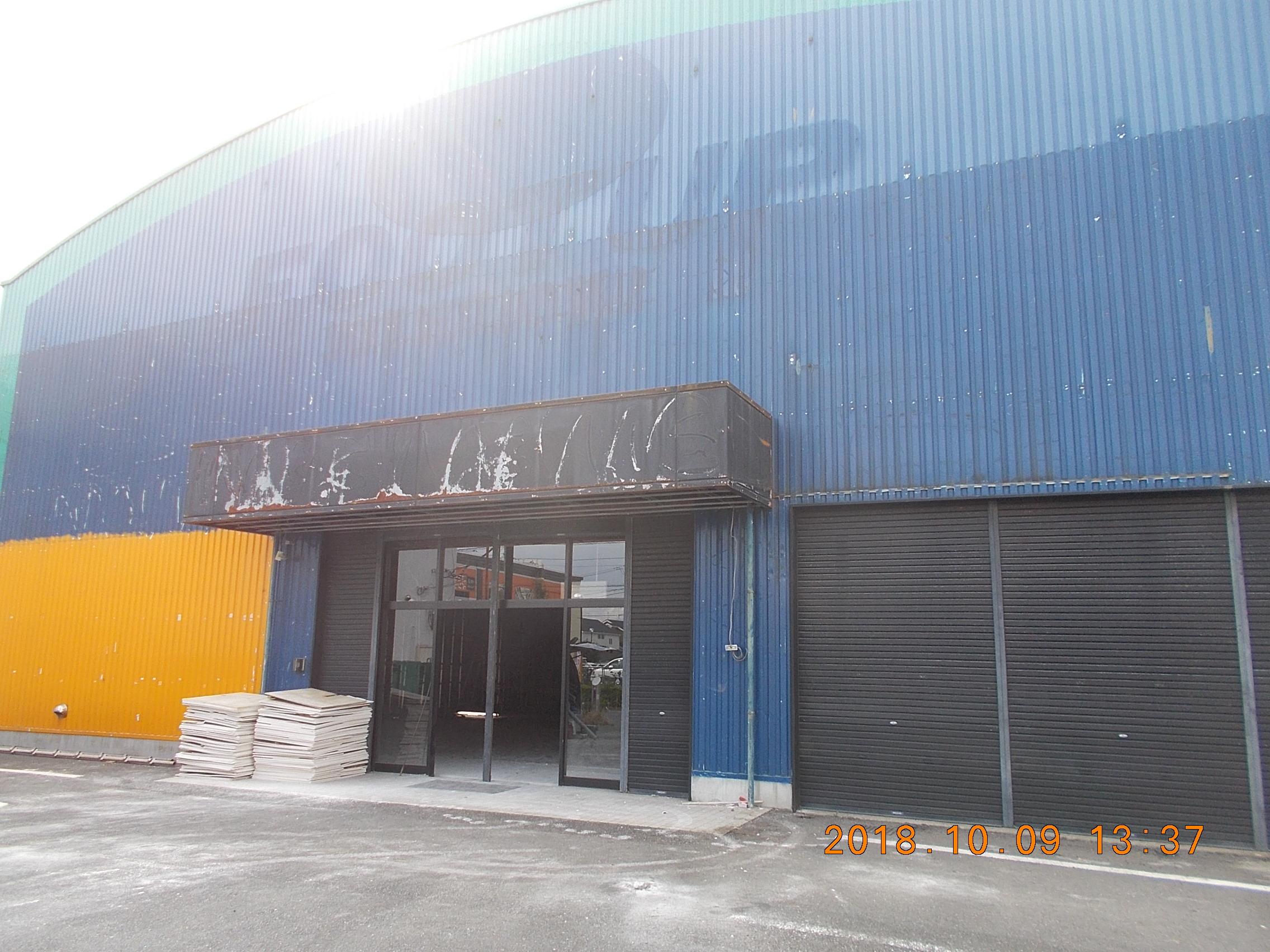 足立区保木間 店舗解体