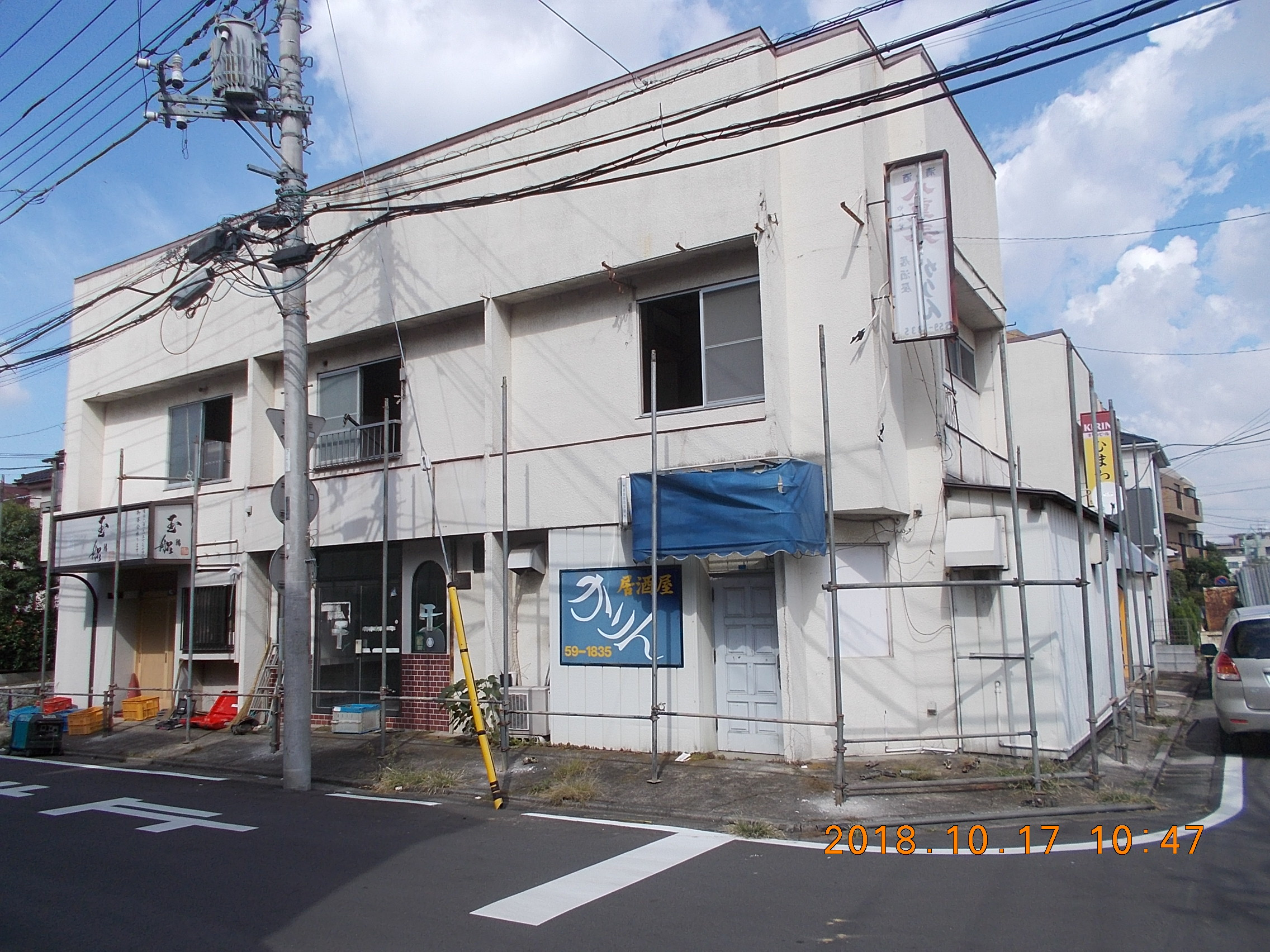 三郷市早稲田 店舗解体