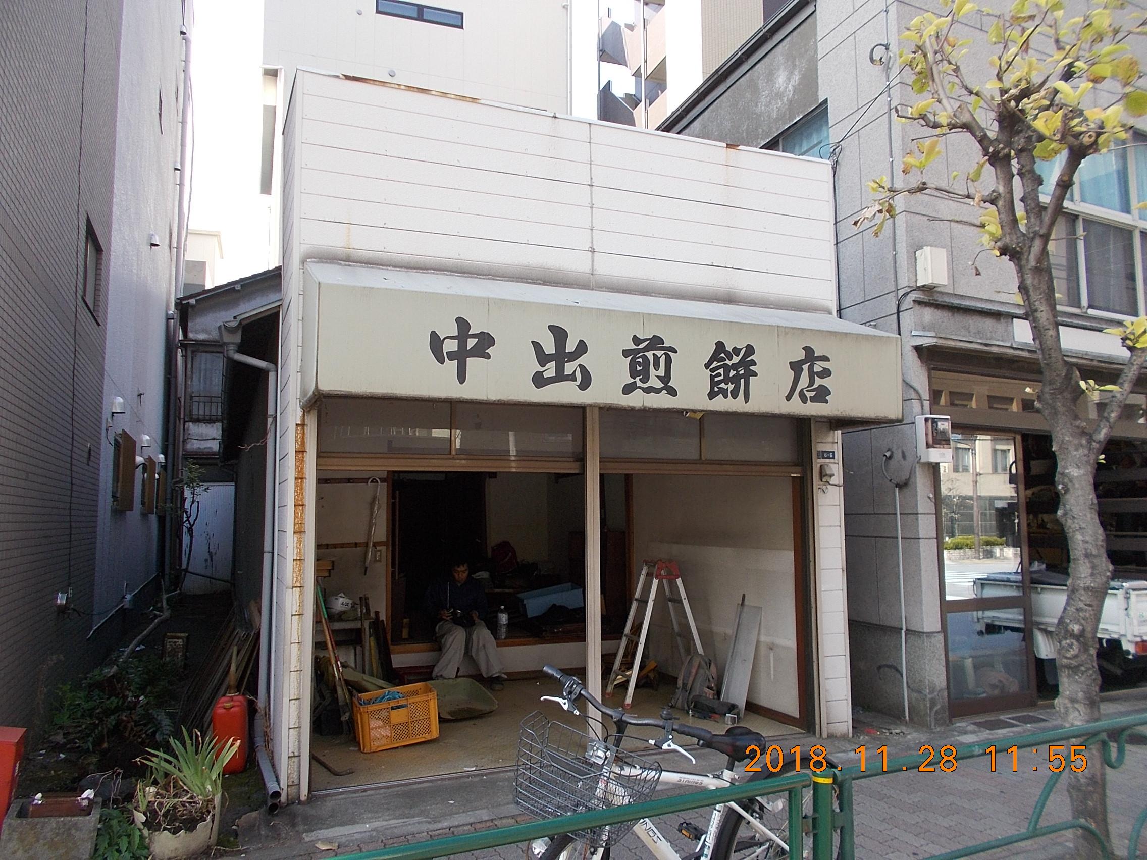 墨田区業平 店舗解体