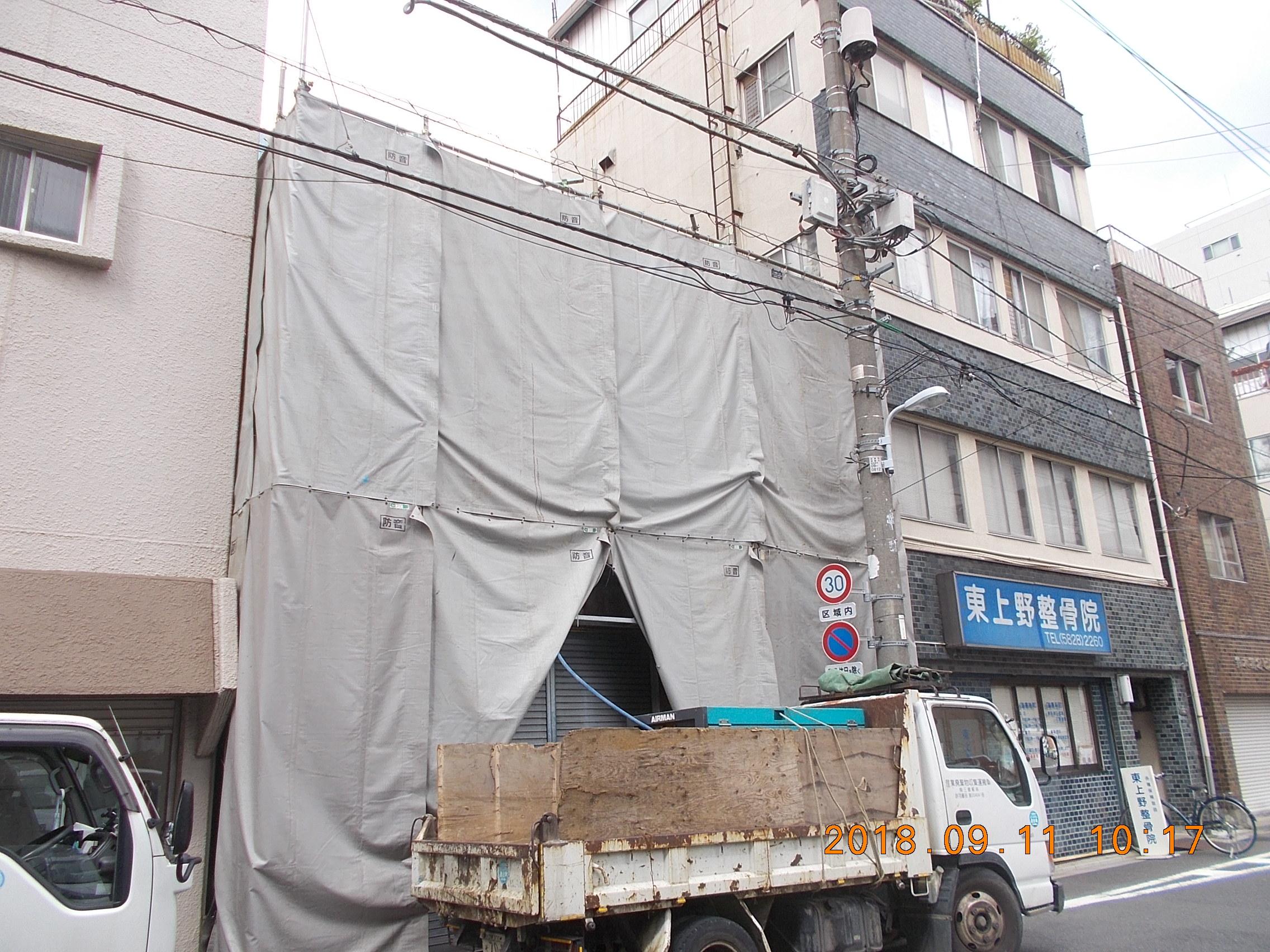 台東区東上野 家・空き家解体
